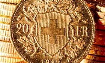 Ισοπεδώνουν τις δόσεις στεγαστικών σε ελβετικό φράγκο τα δικαστήρια