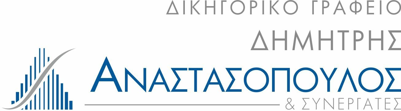 https://bankinglaw.gr/wp-content/uploads/2021/02/cropped-cropped-anasrasopoulos-logo-1.jpg